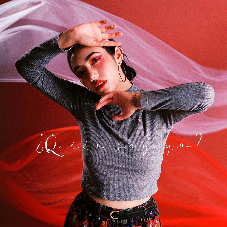 Sheva Infante Quién Soy Yo MPEI Records